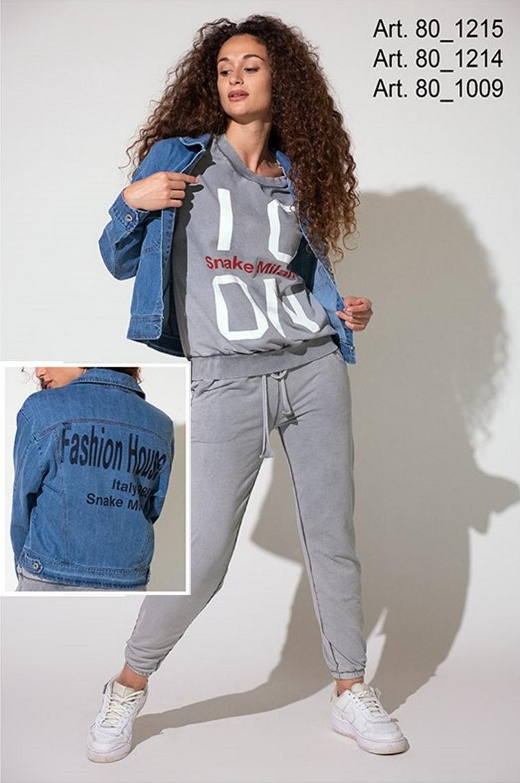 SNAKE MILANO  Jeansjacke Rückenprint - VORORDER-Artikel mit Liefertermin Mitte August - Mindestmenge 3 in einer Farbe